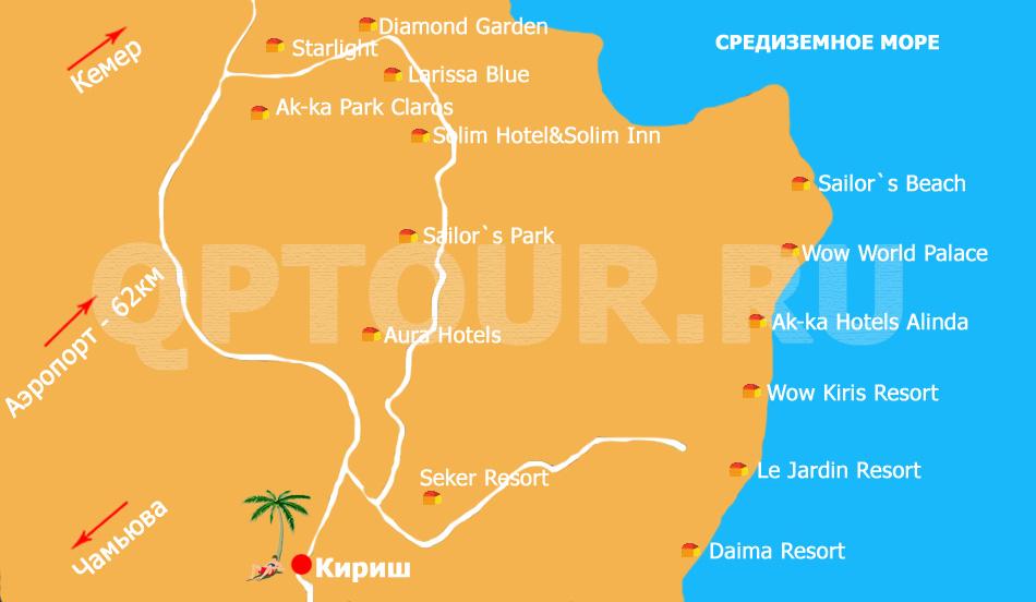 Турция карта отелей кириш
