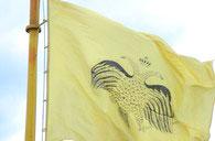 Метеора, Византийский траурный флаг